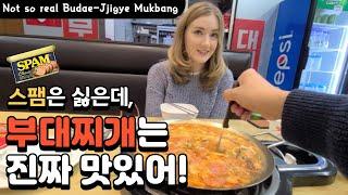 [ENG] 스팸은 싫어, 근데 부대찌개는 맛있어!, 부대찌개가 UN요리? 부대찌개를 우아하게 먹방?, Not so real Budae-Jigye Mukbang, 국제커플, AMWF
