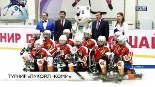 «Время новостей». Турнир «Лукойл-Коми». 21 февраля 2017