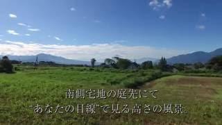 セラヴィリゾート泉郷 別荘地「八ヶ岳アルペンコート」空撮動画