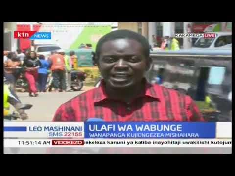 Wanasiasa kujiongzea mshahara ilhali vijana hawana kazi wananchi walalamika