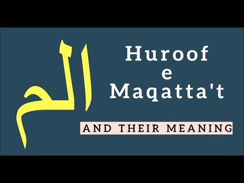 DarseQuran || Surah Al-Baqarah (2:1)