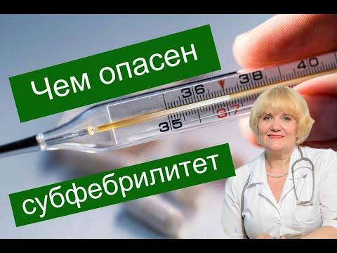 Лечение рака предстательной железы нетрадиционные методы