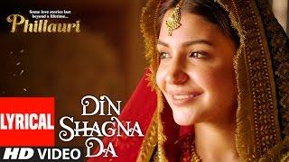 Din Shagna Da Lyrical Video | Phillauri | Anushka Sharma