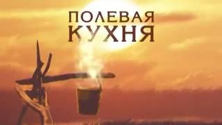 """Улахан мунха"". Выпуск 141. Эфир от 19.11.13."