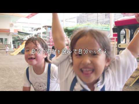 学校法人池田学園 五ノ神幼稚園 羽村市