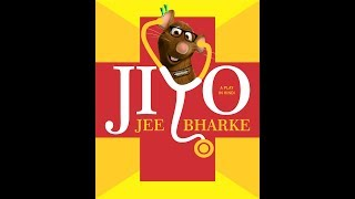 Jiyo Jee Bhar Ke | Official Trailer