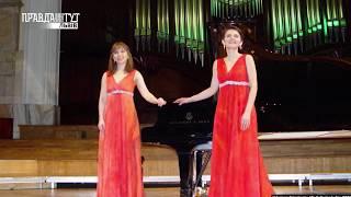 Твори Мендельсона у виконанні сестер Пасічник лунатимуть у філармонії