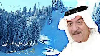 تحميل اغاني اغنيه توجع / موشفتوني احبكم بعتو غالي/ياس خضر MP3
