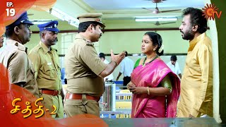 Chithi 2 - Episode 19 | 17th February 2020 | Sun TV Serial | Tamil Serial