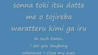 Gambar cover Inuyasha Dearest Lyrics+English Translation