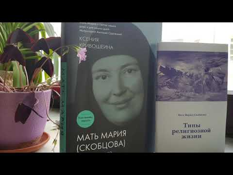 Madre Marija Skobcova