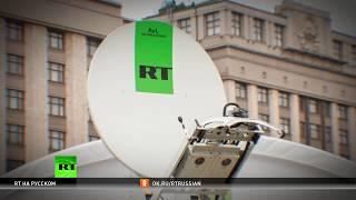 Эксперт: Давление США на RT America — отвлекающий манёвр
