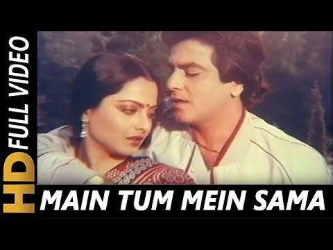 Main Tum Mein Sama Jaun   Lata Mangeshkar    Raaste Pyar Ke 1982 Songs   Rekha, Jeetendra