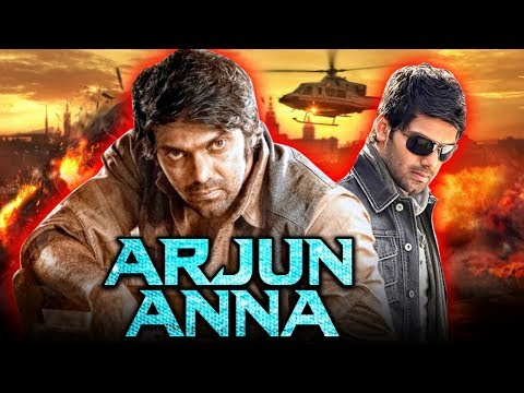 Arjun Anna 2019 Tamil Hindi Dubbed Full Movie | Ajith Kumar, Arya, Nayanthara