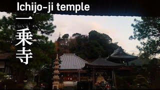 Ichijo-ji temple. Worshiping a rural temple of japan.