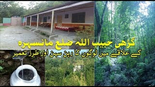 preview picture of video 'Garhi Habib Ullah_P1 | Un Explored Beauty | Mansehra, kpk, Pak'