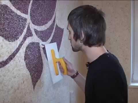 Инструкция по нанесению жидких обоев Silk Plaster