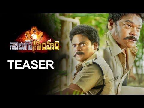 naalugo-simaham-movie-teaser