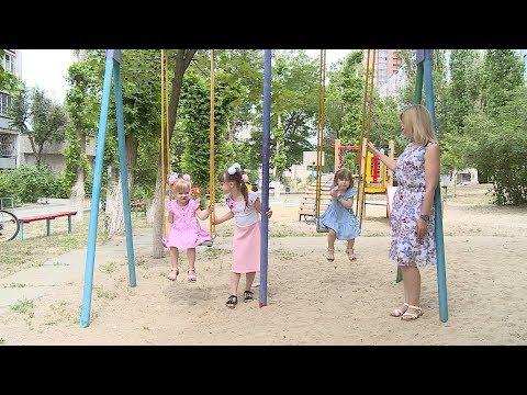 Более 900 семей Волгоградской области получили повышенный родительский капитал
