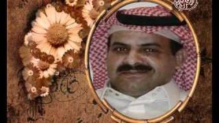 اغاني حصرية الشاعر ضيدان بن قضعان العرجاني المثنى والمغيره تحميل MP3