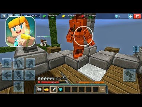 Blockman Go Bed Wars in the Minecraft Mode #3