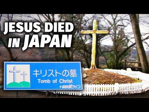 Kristova hrobka v Japonsku