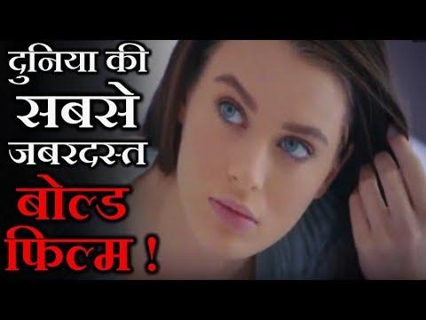 घर पर अकेले हो तो जरूर देखना | Top 5 Best Hollywood Movies Like Twilight List | Explained in Hindi