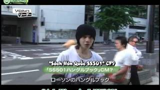 [Vietsub] [DVD] SS501 Documentary Of Heart To Heart Disc 2