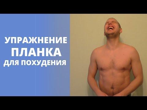 Курс похудения в санатории ленинградской области