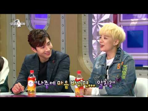 【TVPP】Amber(f(x)) - Ideal Type, 엠버(에프엑스) - 동성에게 대시 많이 받았지만.. 이상형은 박재범?! @ Radio Star