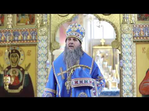 Слово митрополита Даниила в день Рождество Пресвятой Владычицы нашей Богородицы