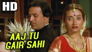 Aaj Tu Gair Sahi | Kishore Kumar | Oonche Log 1985 Song