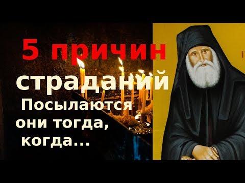 Молитва господу иисусу христу аудио