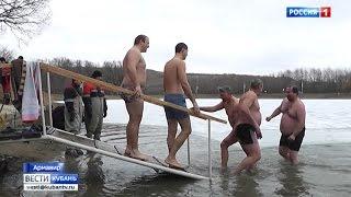 В Краснодарском крае прошли крещенские купания
