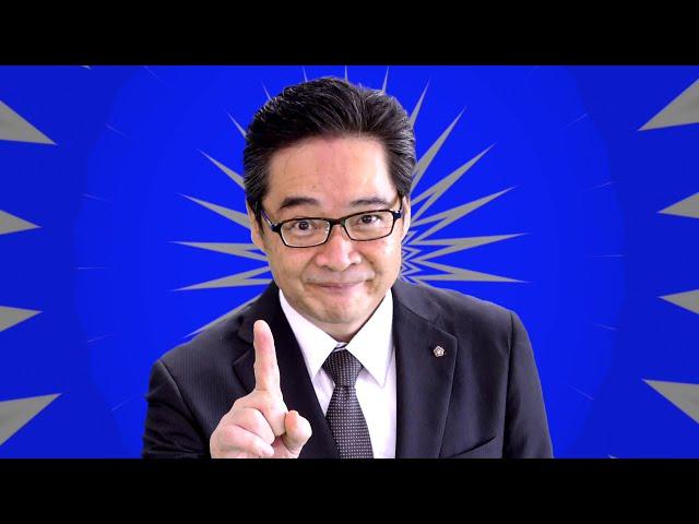 北九州市教員採用試験PR動画 隠蔽編