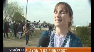 preview picture of video 'PLAYÓN POLIDEPORTIVO EN LAS CHACRAS'