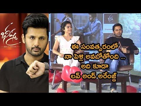 Bheeshma Movie Team Valentines Day Interview
