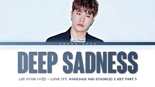 LEE HYUN (이현) - 'Deep Sadness' (Love (ft. Marriage and Divorce) 2 OST Part 5) Lyrics (Han/Rom/Eng)