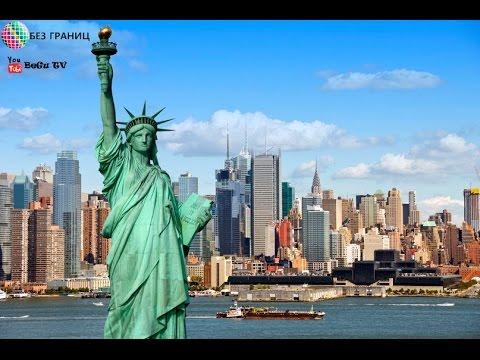Достопримечательности Нью-Йорка. Манхэттен. Магазин Эпл на 5-й авеню