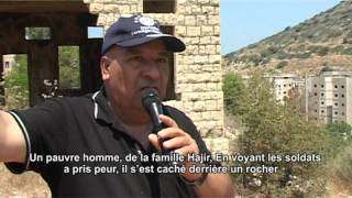 preview picture of video 'Visite du village d'Tirat Haïfa - Zochrot'