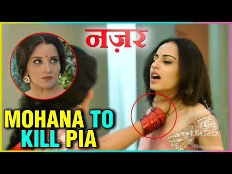 Mohana To KILL Piya | Ansh & Piya Suhagraat CANCEL