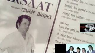 Shanker Jaikishan Album With Instrumental Of Aaj Maane Na Mora Jiya