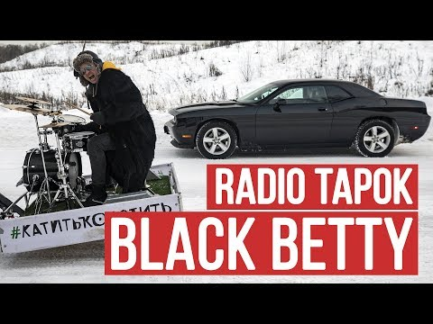 Spiderbait - Black Betty (Cover by Radio Tapok | на русском)