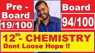 HOw To Score 90 In Chemistry | How To Learn Reactions in Chemistry | How to Learn Organic |