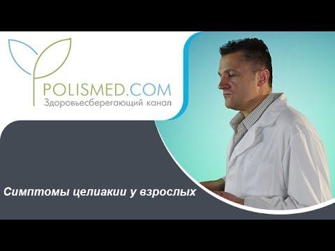Лямблии и шистосомы