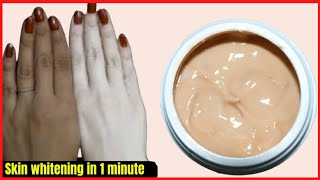 SKIN WHITENING IN 1 MINUTE - Homemade Cream For Fairer Clear & Younger Skin | Naturalbeautytips