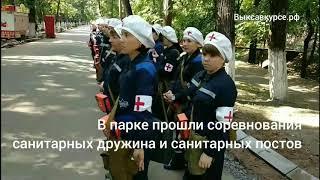 Выксавкурсе.рф: Соревнования сандружин 2018