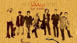 West El Balad / وسط البلد - من جوه القاهرة