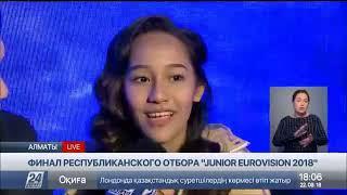 Зере Амирбекова в прямом эфире перед Национальным отбором на Детское Евровидение