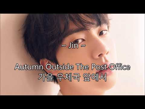 [INDO SUB] BTS Jin - Autumn Outside The Post Office